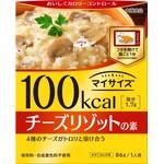 【まとめ買い】大塚食品 100kcalマイサイズ チーズリゾットの素 86g 10個