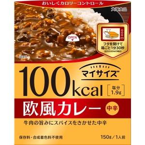 【まとめ買い】大塚食品 100kcalマイサイズ 欧風カレー 150g 10個