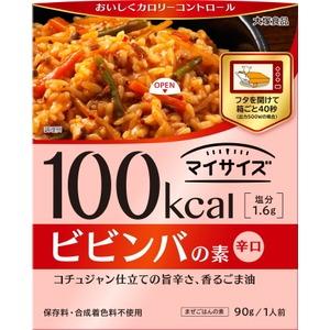 【まとめ買い】大塚食品100kcalマイサイズビビンバの素90g10個
