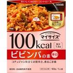 【まとめ買い】大塚食品 100kcalマイサイズ ビビンバの素 90g 10個