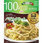 【まとめ買い】大塚食品 100kcalマイサイズ バジルクリーム 100g 10個