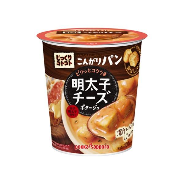 【まとめ買い】ポッカサッポロ じっくりコトコト じっくりコトコト こんがりパン 明太子チーズポタージュ (カップ) 24.4g×18カップ(6カップ×3ケース)