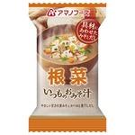 【まとめ買い】アマノフーズ いつものおみそ汁 根菜 9g(フリーズドライ) 10個