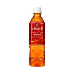【まとめ買い】キリン午後の紅茶ストレートティーペットボトル500ml×24本(1ケース)
