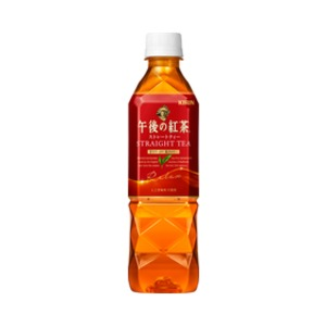 【まとめ買い】キリン午後の紅茶ストレートティーペットボトル500ml×48本(24本×2ケース)