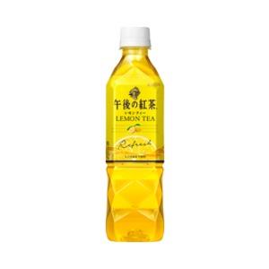 【まとめ買い】キリン午後の紅茶レモンティーペットボトル500ml×24本(1ケース)