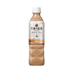【まとめ買い】キリン午後の紅茶ミルクティーペットボトル500ml×24本(1ケース)