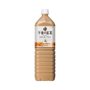 【まとめ買い】キリン午後の紅茶ミルクティーペットボトル1.5L×8本(1ケース)