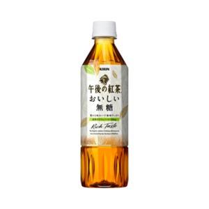 【まとめ買い】キリン午後の紅茶おいしい無糖ペットボトル500ml24本入り(1ケース)