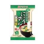 【まとめ買い】アマノフーズ にゅうめん すまし柚子 13g(フリーズドライ) 4個