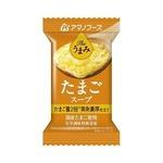 【まとめ買い】アマノフーズ Theうまみ たまごスープ 11g(フリーズドライ) 10個