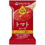 【まとめ買い】アマノフーズ Theうまみ トマトスープ 12.5g(フリーズドライ) 10個