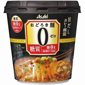 【まとめ買い】アサヒフーズおどろき麺0(ゼロ)旨だしカレー南蛮24カップ入り(6カップ×4ケース)