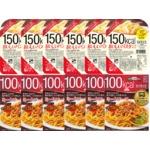 【お試し】大塚食品 マイサイズ おいしいパスタ ペンネタイプ6個&ミートソース6個 お試しセット