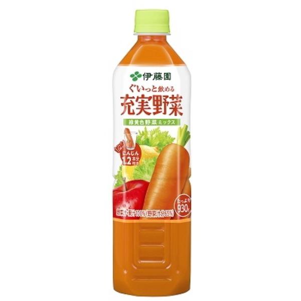 【まとめ買い】伊藤園 充実野菜 緑黄色野菜ミックス PET 930g×12本(1ケース)