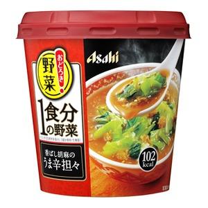 【まとめ買い】アサヒフーズおどろき野菜1食分の野菜香ばし胡麻のうま辛担々24カップ入り(6カップ×4ケース)