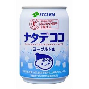 【まとめ買い】伊藤園 ナタデココ ヨーグルト味 缶 280g×48本(24本×2ケース)