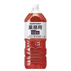 【まとめ買い】サントリー 烏龍茶 業務用 2.0L×6本(1ケース) ペットボトル