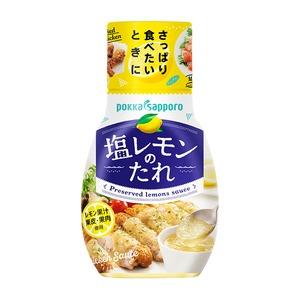 【まとめ買い】ポッカサッポロ塩レモンのたれ(150g)24本(12本×2ケース)