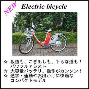 電動アシスト自転車 LX-BIKE(シマノ製6段変速・前カゴ付) LX-24 RED - 拡大画像
