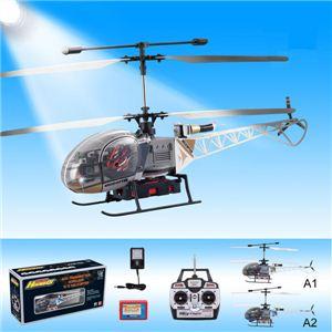 【正規品】HQ社806B 4ch 憧れの乗り物を操縦できる♪ラジコンヘリコプター A1(ゴールド) - 拡大画像