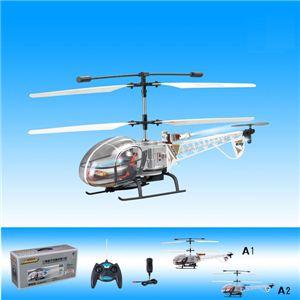 【正規品】HQ社822 3ch 憧れの乗り物を操縦できる♪ラジコンヘリコプター A1(ゴールド) - 拡大画像