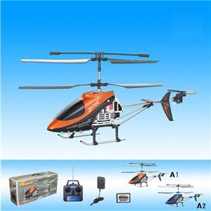 【正規品】HQ社850 3ch 憧れの乗り物を操縦できる♪ラジコンヘリコプター A1(レッド) - 拡大画像