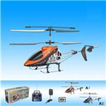 【正規品】HQ社850 3ch 憧れの乗り物を操縦できる♪ラジコンヘリコプター A1(レッド)