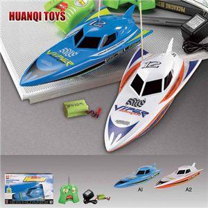 【正規品】HQ社950-10 プールや風呂場で遊べるジェットスキーのボート型ラジコン ブルー - 拡大画像