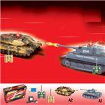 【正規品】HQ社508-10 憧れの乗り物を操縦できる♪戦車のラジコンカー A2(迷彩)
