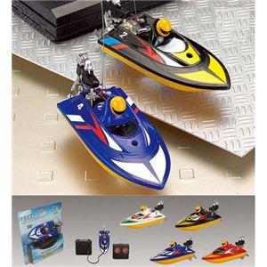 【正規品】HQ社953 プールや風呂場で遊べるジェットスキーのボート型ラジコン ブルー - 拡大画像