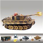 【正規品】HQ社518 憧れの乗り物を操縦できる♪戦車のラジコンカー A2