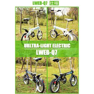 CRS【整備済車両で発送】【LH-Q7】最軽量11KG アルミフレーム リチウムイオン電池搭載14インチ折りたたみ式電動アシスト自転車 シルバー