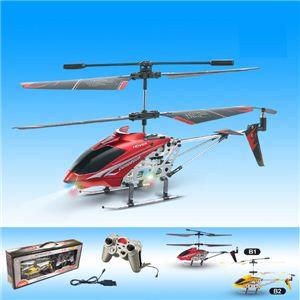 【正規品】HQ社857B 3ch 憧れの乗り物を操縦できる♪ラジコンヘリコプター レッド - 拡大画像