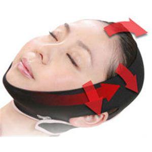 3Dフェイスシェイプサポーター 顔全体の皮膚をキュッと引き締め小顔にアプローチ! - 拡大画像
