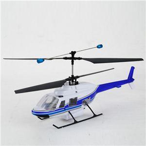 憧れの乗り物を操縦できる ラジコンヘリコプター - 拡大画像