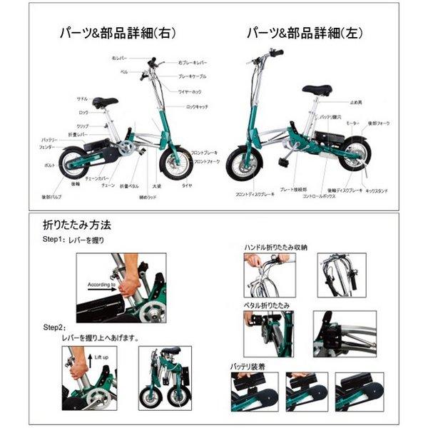 ... 海外自転車 LX-BIKE-ERT - 拡大画像