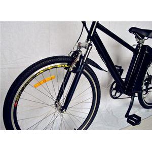 シマノ製6段変速機搭載!26インチ電動自転車 - 拡大画像