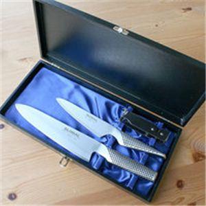 GLOBAL KNIFE(グローバルナイフ) ギフト3点セット(G-2牛刀・GS-3ぺティーナイフ・スピードシャープナー)【包丁】 - 拡大画像