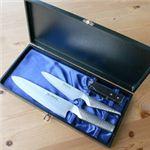 GLOBAL KNIFE(グローバルナイフ) ギフト3点セット(G-2牛刀・GS-3ぺティーナイフ・スピードシャープナー)【包丁】