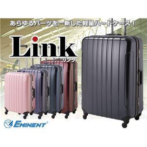 EMINENT エミネント 超軽量 TSAロック搭載スーツケース Mサイズ ワイン - 拡大画像