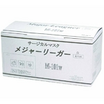 サージカルマスク メジャーリーガー M-101W 50枚入×40箱(1ケース)