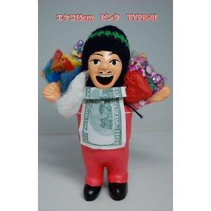 【エケコ人形15cm トリオ】【TYPE:1、2、3】ピンク色(桃色) 3体のお得なセット 女性に人気!(ペルー直輸入)