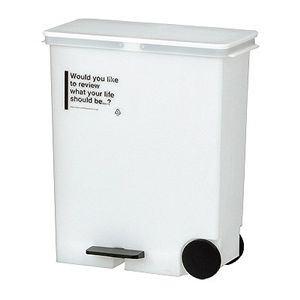 カフェスタイル 横型ペダルペール 33L ホワイト 【ホーム&キッチン ゴミ箱】