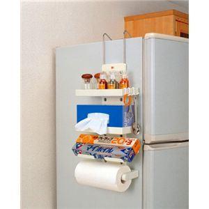 冷蔵庫サイドキッチンホルダーの紹介画像2