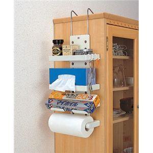 冷蔵庫サイドキッチンホルダーの紹介画像3