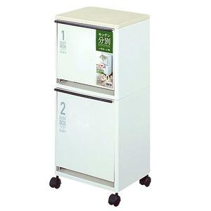 【訳あり・在庫処分】アスベル 資源ゴミ分別ワゴン ワイド 2段 30.5L 【ホーム&キッチン ゴミ箱】
