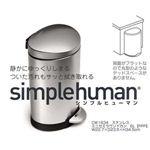 simplehuman(シンプルヒューマン) ミニセミラウンドカン 6L ホワイト