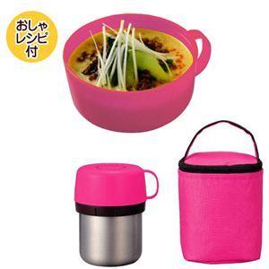 OSK カフェル スープランチケース 保冷バック付き ピンク - 拡大画像