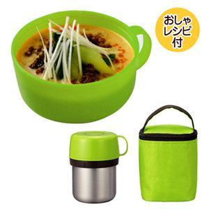 OSK カフェル スープランチケース 保冷バック付き グリーン
